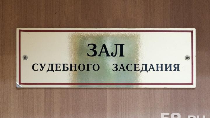В Прикамье за превышение полномочий в колонию отправится экс-руководитель загса