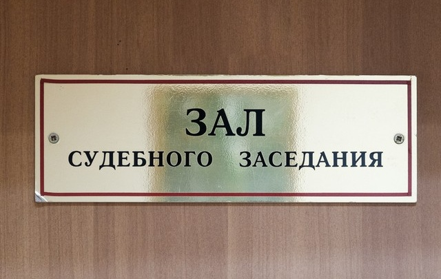 За хищение 900 млн рублей осужден бывший депутат пермской думы