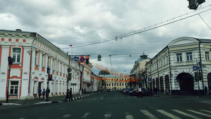 Где в Ярославле перекроют дороги 1 мая