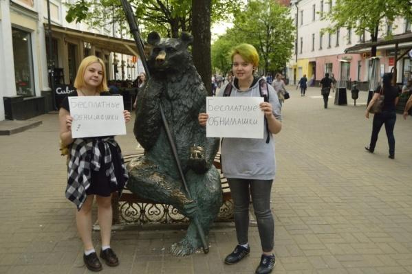 Девушки вышли на улицу Кирова