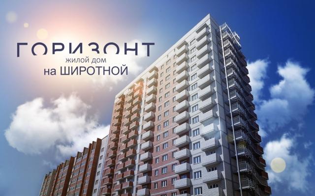 В Тюмени оттаяли цены на готовые квартиры
