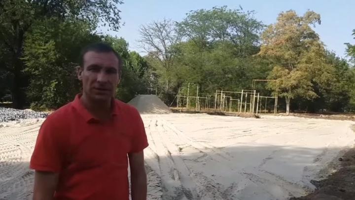 Строительство спортплощадки в парке Чуковского на средства Натальи Водяновой раскритиковали ростовчане