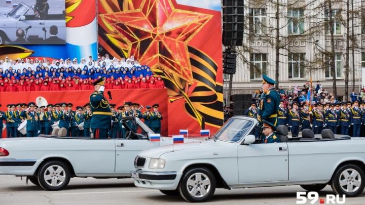 Войска и танки в центре города: самые яркие моменты парада Победы в Перми