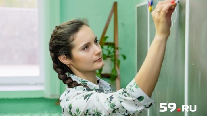 «Здесь я чувствую себя нужной»: история учительницы, уехавшей из Перми в поселок на границе с Башкирией