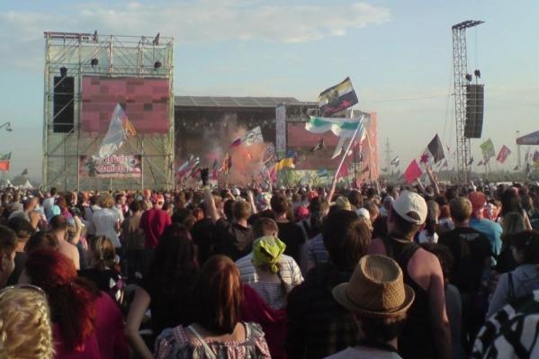 Фестиваль проводили в Самаре с 2009 по 2013 год