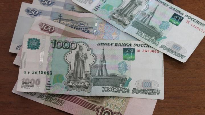 В Архангельске хотят повысить зарплату муниципальным служащим