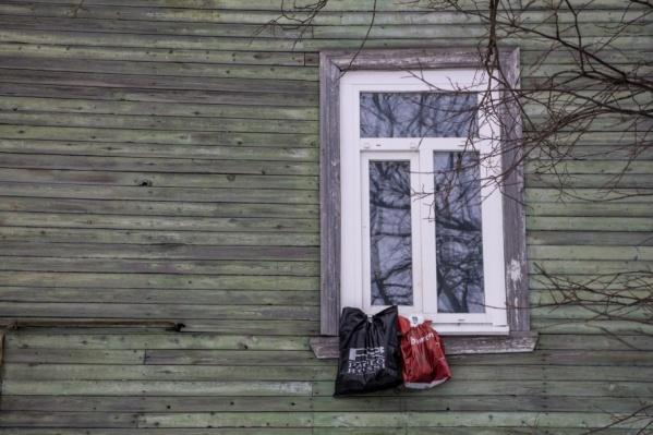 «Стрелка» считает, что Архангельск может «не просто решать оперативные проблемы, но и ставить стратегические задачи, а также имеет подушку безопасности на случай кризисов»