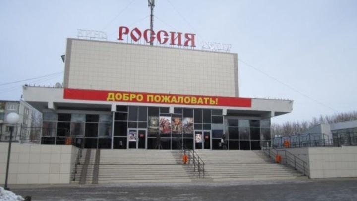 ФСБ: взрывного устройства в «заминированных» зданиях Северодвинска не обнаружено