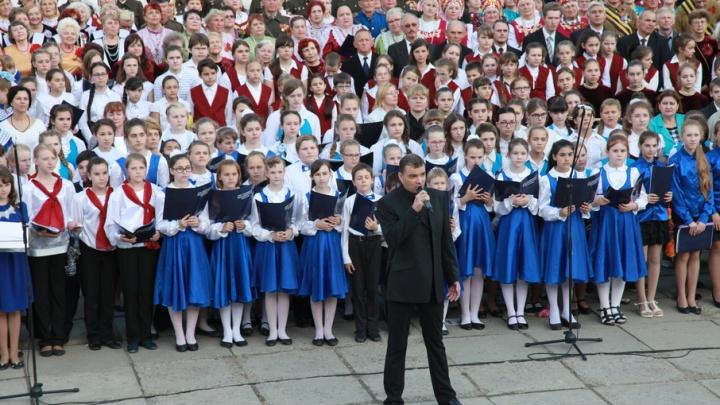 В Волгограде 400 человек споют о любви к Родине и славянской культуре