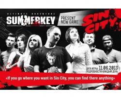 Новый сезон ночных игр Summerkey начнется с «Города грехов»