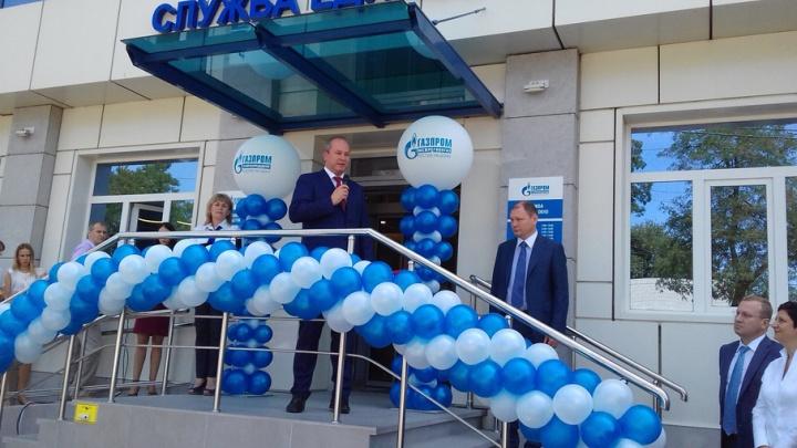 В Ростове на Шолохова открыли «Единое окно» по услугам газоснабжения