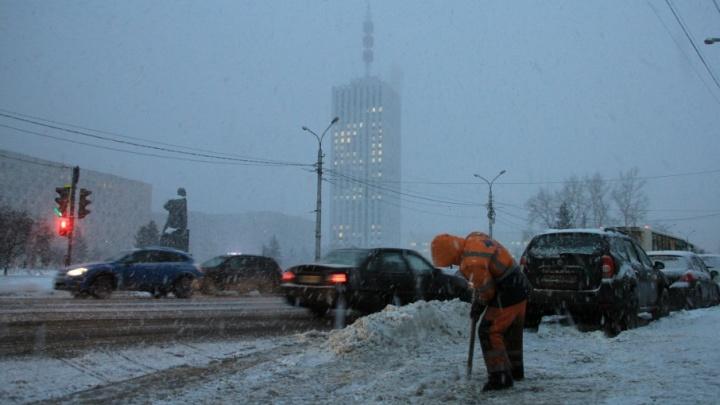 К концу рабочей недели в Поморье похолодает
