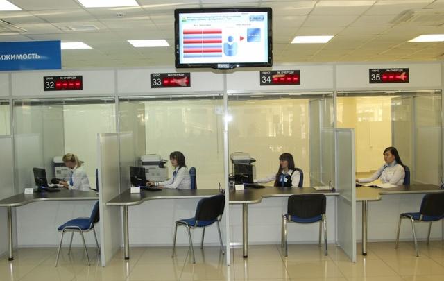 Жители Самарского региона смогут проверять оценки детей через портал госуслуг