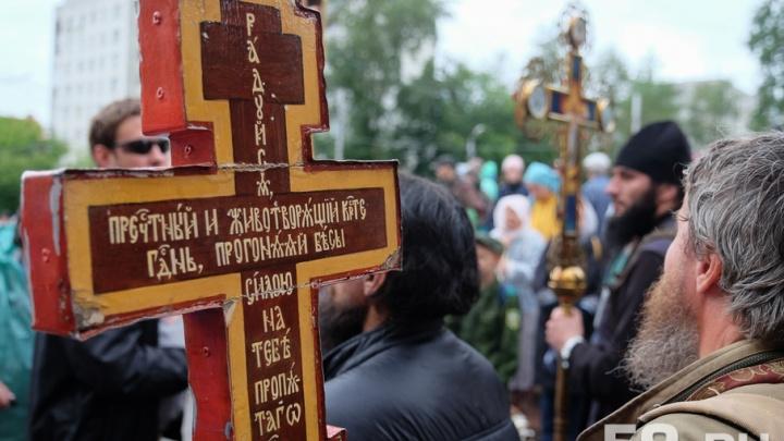 Крестный ход: пермские паломники отправились пешком до Белогорского монастыря
