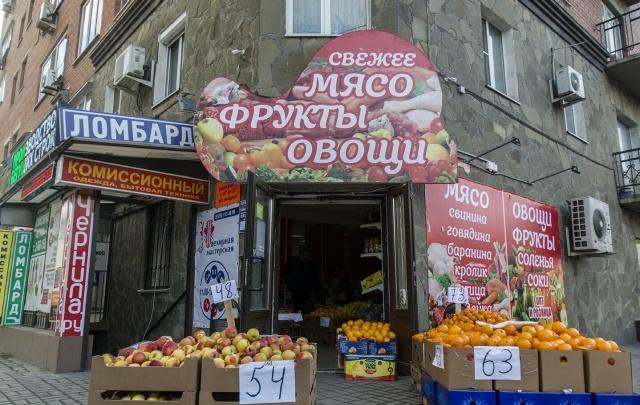 В Ростове подешевела свинина и подорожало подсолнечное масло