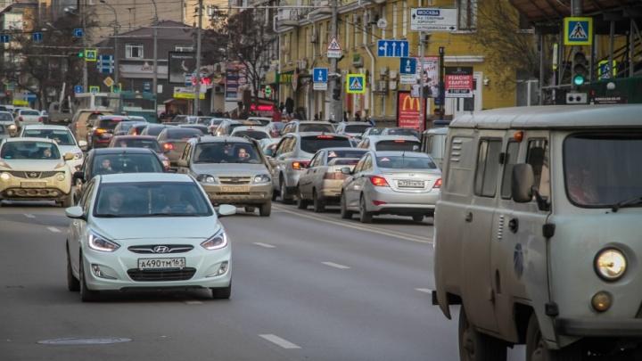 «Яндекс» запустил приложение для поиска попутчиков в Ростовской области