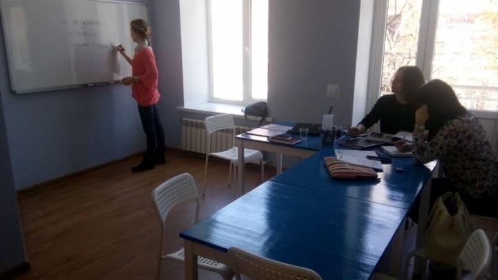 «Позвоните завтра»: языковая школа задолжала ростовчанам сотни тысяч рублей