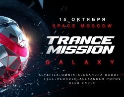 В эфире «Радио Рекорд» разыграют билеты на Trancemission «Galaxy»