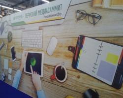 Сбербанк собрал блогеров, журналистов и PR-специалистов на Пермском медиасаммите