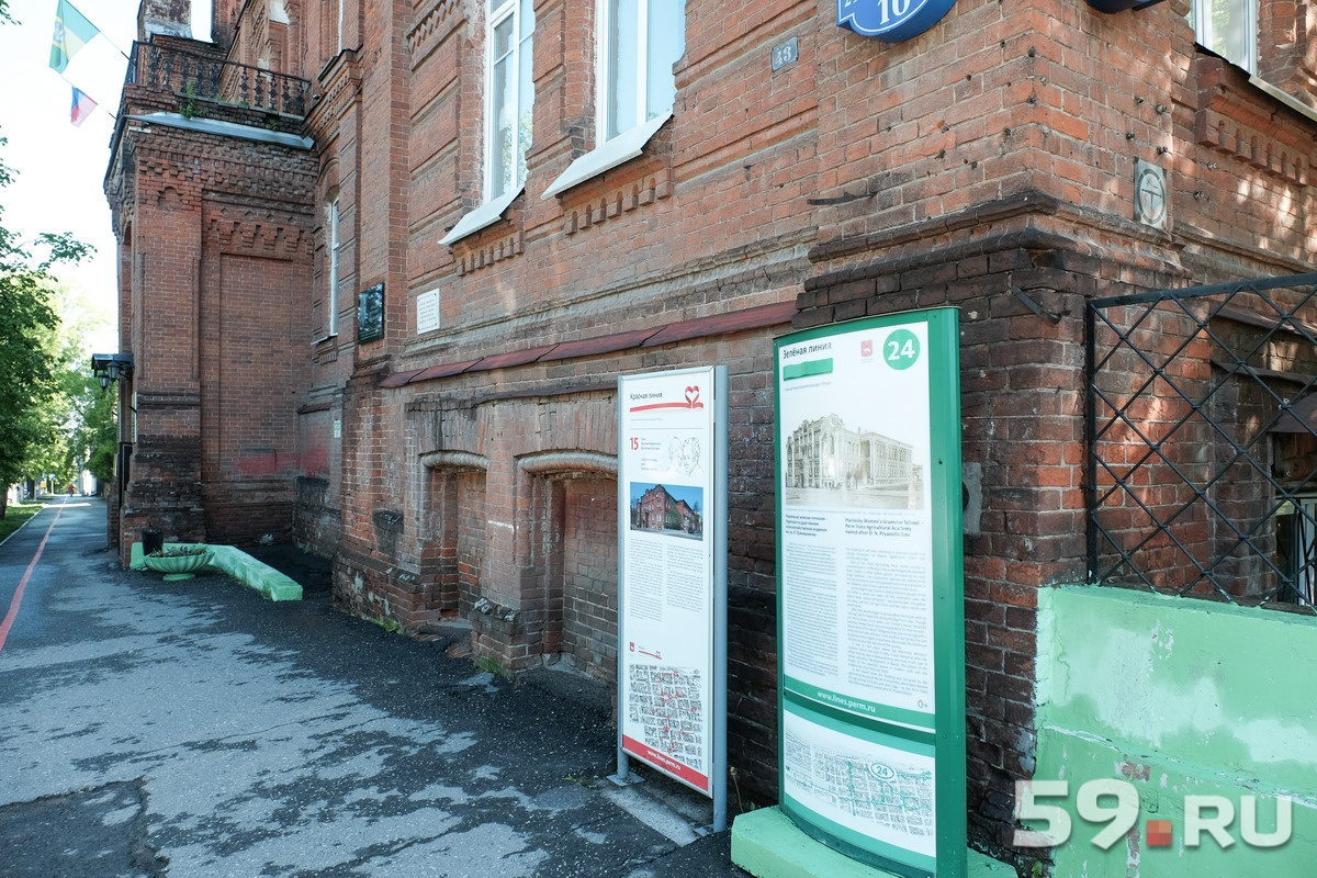 В здании располагался госпиталь, милиция, Дворец труда и другие заведения