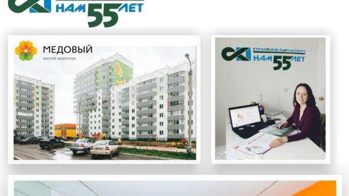 Офису продаж в ЖК «Медовый» исполняется один год