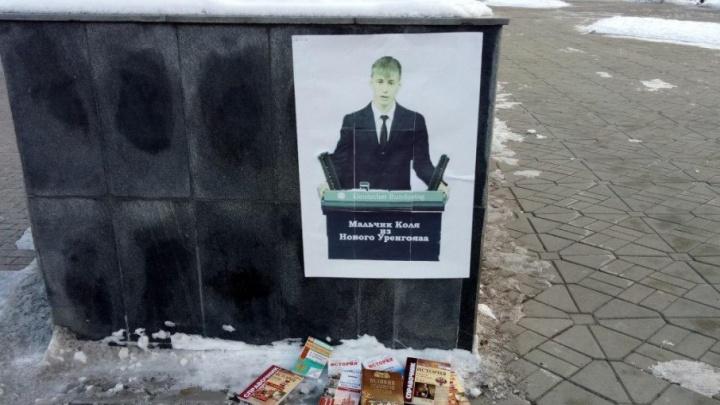 Радикальные активисты Тюмени «создали» памятник ямальскому Коле, выступавшему в Бундестаге