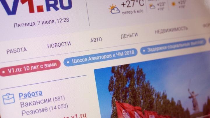 Авторы дизайна «Ленты.ру» и «Медузы» изменят облик V1.ru