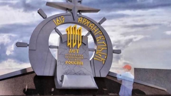 На набережной Северной Двины появится новый памятник