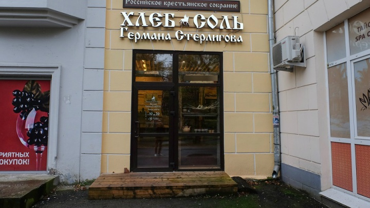 «Пусть дети знают, кому в приличные места хода нет»: Стерлигов о скандале вокруг магазина в Перми