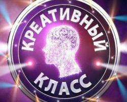 Школьники из Тюмени примут участие в новом шоу на СТС
