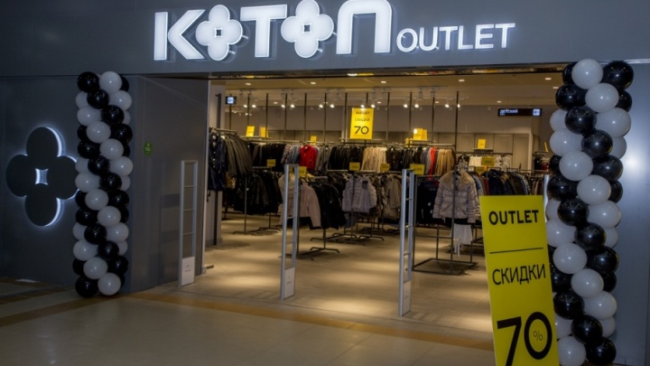 Обновить гардероб со скидкой до 70%: в Челябинске открылся магазин постоянных распродаж