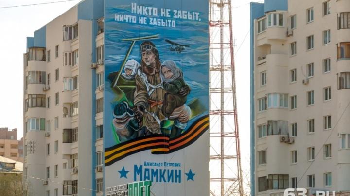 На фасаде десятиэтажного дома напротив ТЦ «Парк Хаус» нарисовали портрет советского летчика