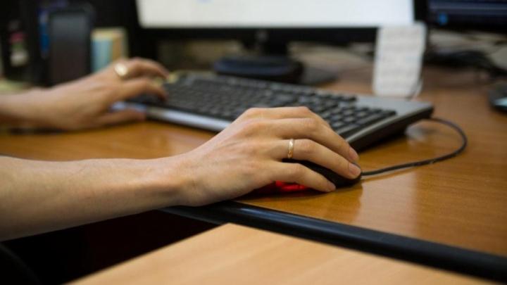 Прокуратура Перми закрыла сайты, на которых продавали поддельные справки