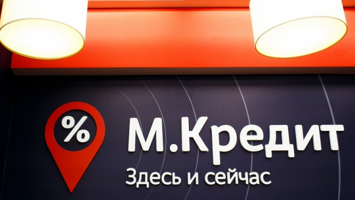 Кредитный эксперимент: где удобнее всего купить ноутбук в Волгограде?
