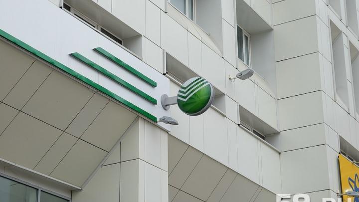 В 2017 году жителям Прикамья выдано 4 400 ипотечных кредитов Сбербанка