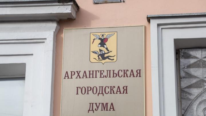 Дефицит бюджета Архангельска вырастет на 20 млн рублей