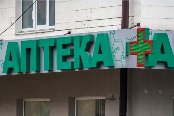 При первых признаках заболевания ростовчанам советуют остаться дома и заняться лечением