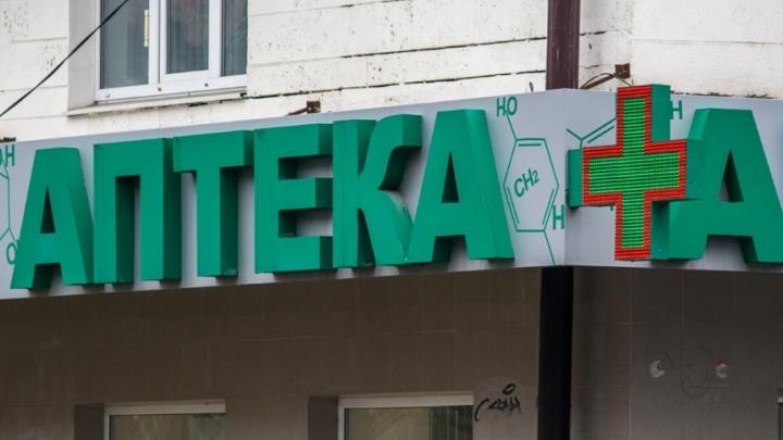 За неделю в Ростовской области 12 тысяч человек заболели ОРВИ