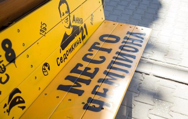 В переулке Газетном установили скамейку с портретами ростовских гандболисток