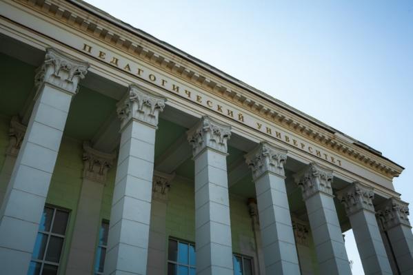 Срок полномочий действующего ректора ЮУрГГПУ истекает 18 декабря