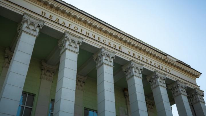 В Минобрнауки определились с судьбой руководства челябинского педуниверситета