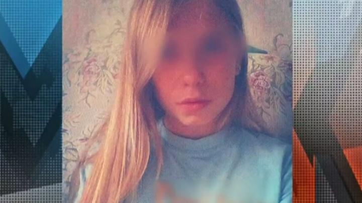 Следователи: видео с избиением школьницы из Березников не было инсценировкой
