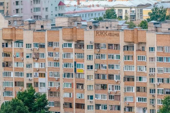 Частные собственники задолжали за капитальный ремонт более 2,5 млн рублей