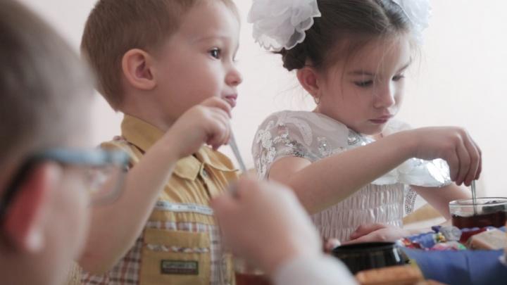 Хочу к маме: четверо дружных детей мечтают о семье