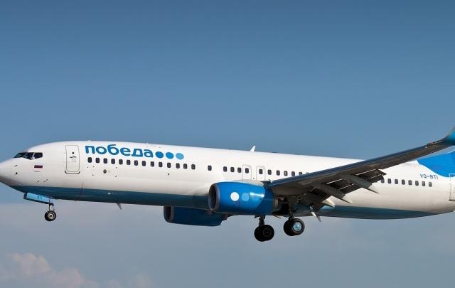 На маршруте Челябинск–Сочи появится ещё один авиаперевозчик
