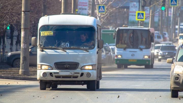 В Красноглинском районе перекроют движение транспорта