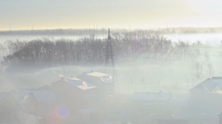 «Всё в дыму»: в Челябинске смог усилился гарью с Коркинского разреза