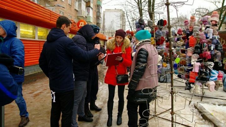 В Ярославле власти прогнали уличных торговцев с тротуаров