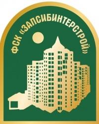 Новогодние скидки на жилье от ФСК «Запсибинтерстрой»