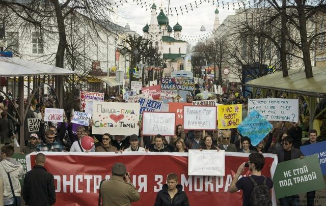 Ярославцев приглашают на пятую Монстрацию